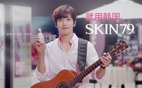 SKIN79广告郑容和代言