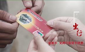 景德镇商业银行--银行卡篇